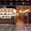 【オススメ5店】長崎市(長崎)にあるカフェが人気のお店