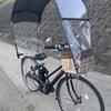 ≪注目の屋根付き自転車コロポックル≫ギャラクシー「ノーマルキット」と「ブラックノーマルキット」の違いとは?