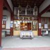 札幌八幡宮の神様にご挨拶から竹山高原温泉へ~青竜返首格の吉方位取り