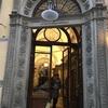 Officina Profumo Farmaceutica di Santa Maria Novella