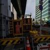 注意工事中(新橋駅周辺)
