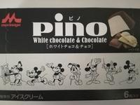 ピノ「ホワイトチョコ&チョコ」が特別感で美味しい。限定アートを目に、脳に、記録に残そう。