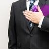 単発アルバイトの注意点とは!? 契約、お金、申し込み手続きのときに気をつけるべきポイント