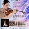 リゲティ;ヴァイオリン協奏曲/オネゲル;Sym.4