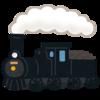 ポケモンGOの「GO」は電車でGO!の「GO」なのか(たぶん違う)