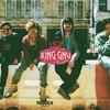 最近知ったKing Gnuというバンドがカッコよすぎた