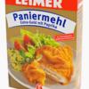☆ドイツ版パン粉、買ってみたら違うものだった