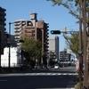 芳野町(吹田市)