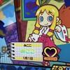 【Game】ポポポポポ寺寺ポポポポ
