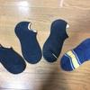 靴下(ソックス)がズレないおすすめ商品・レビュー・対策。