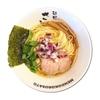 復習らーめん【'16年139杯目】麺処さとう(世田谷区野沢)の4種の煮干しそば
