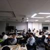 【レポート】第9回ニフクラエンジニアミートアップ クラウド自動化の基礎