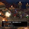 ドラゴンクエストビルダーズ2 プレイ日記⑬ からっぽ島(5)