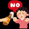【妊娠6週】妊婦判明&直前まで飲んでいたアルコールと風邪薬の影響は?!