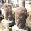 侍に斬りころされた 天応院の墓標石塔(相模原市)