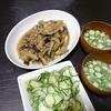 麻婆茄子、酢の物、味噌汁