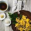 【乾燥舞茸レシピ】舞茸の落とし揚げ