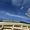 2018年8月18日(土) 横浜対カープ戦へ行ってきた