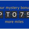 ユナイテッド航空からバイマイルキャンペーン