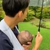 【旅行は何ヶ月目?】何歳から赤ちゃんと旅行する?