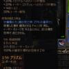 Grimarillion Outrider(3) Lv39