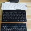 PC-TW708T1S使用感レポその5 色々とキーボードを比較してみた