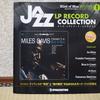 ジャズレコードコレクション