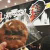 『メタルマクベス Disc1』 IHIステージアラウンド東京、千穐楽
