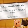 ALIVE STAGE EP04 6日昼公演レポ