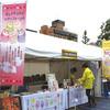 岡崎市観光協会 様 のぼり旗 3種を制作させていただきました! 近藤印刷 印刷屋ののぼり旗