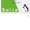 大阪に居ながらApple PayにSuicaを登録してみました