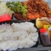 【厳選】お弁当に入っていて嬉しかったおかずTOP3!!
