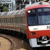 京急電鉄、3月27日に土休日ダイヤ、3月29日に平日ダイヤの改正を実施。