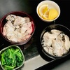 おうちごはん 生牡蠣・小松菜のおひたし