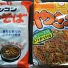 北海道のソウルフード・「ホンコンやきそば」「やきっぺ」食べ比べ!