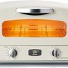 普通の食パンが高級味になると評判 アラジン グラファイト トースター AET-GS13B(W)