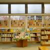 『365日この日ってどんな日』平成29年度「親子読書」特別展示企画開催中です