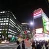 【今週のラーメン1362】 洞良倶 (東京・有楽町) 釜玉らーめん