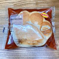 3秒は思わずぷにぷにしちゃう「肉キュウぱん」の中身は冬に食べたいNo.1のアノ味だった!!