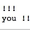 【Pythonプログラミング入門】関数のデフォルト引数、デフォルト引数にリストや辞書を使うときは注意