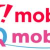 【格安SIM】通信品質の高いサブブランド Y!MobileとUQ Mobile について調べてみた