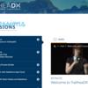 SFDC:TrailheaDXのセッション動画が公開されました