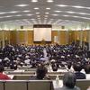 共謀罪に反対する大集会 at 弁護士会館2F講堂