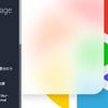 【Unity】uGUI で iOS や MacOS のようなぼかし UI を実装できる「Translucent Image」紹介($21.59)