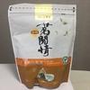 【台湾おみやげ】今回の台湾での購入品!定番・リピート・食品多め!≪弾丸台湾≫