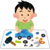 おもちゃの修理屋さん