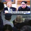 米朝会談が悲惨な結果を招かないよう注意すべき3点