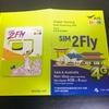 【SIMカード】旅行前に購入可!香港・中国・マカオで使える万能SIM!