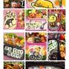 今年度のお弁当まとめ☆