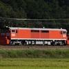 第608列車 「 夏の日のラッセル!キヤ143形の展示回送を狙う 」